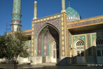 مسجد امام حسن مجتبی - قم